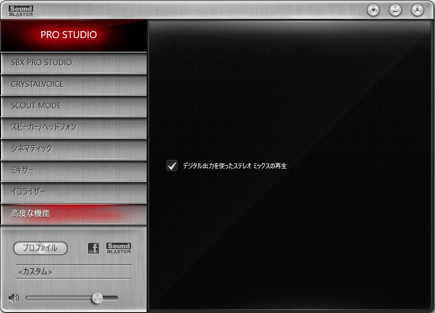 GX-D90設定