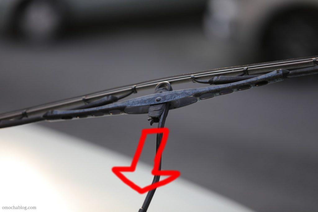 Z12のワイパー交換方法(ワイパーブレードを外す)