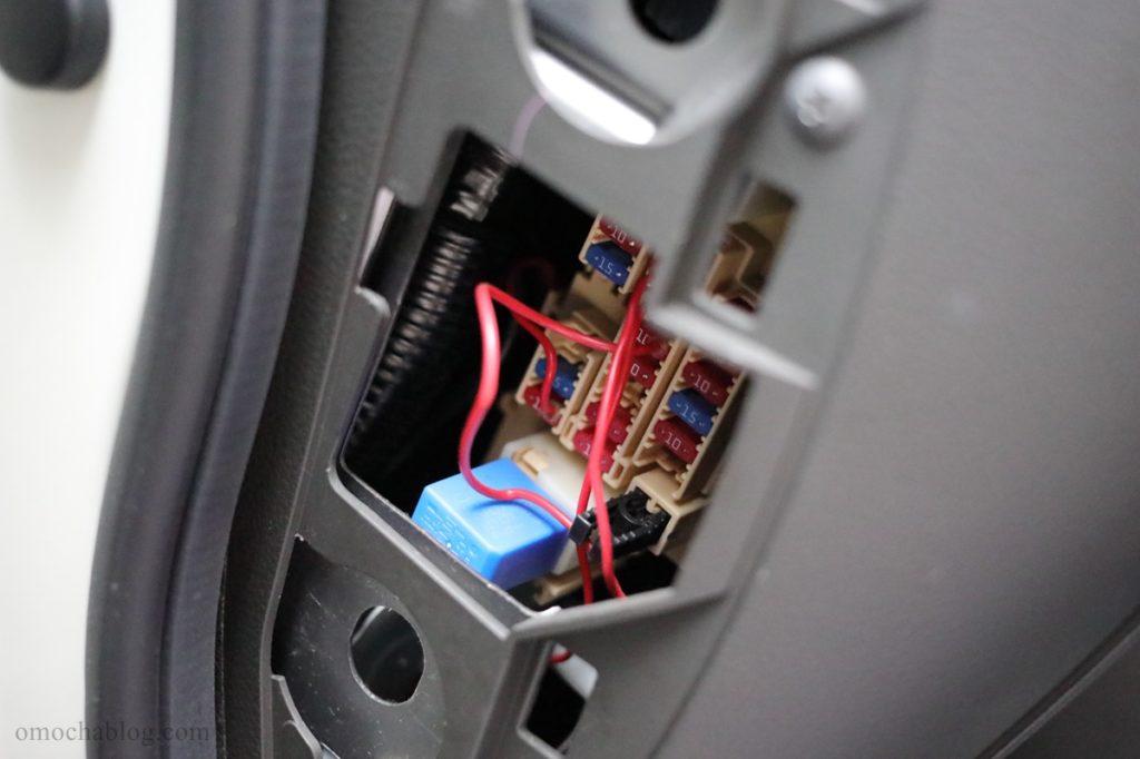 ドラレコGoSafe S70GS1ヒューズボックス