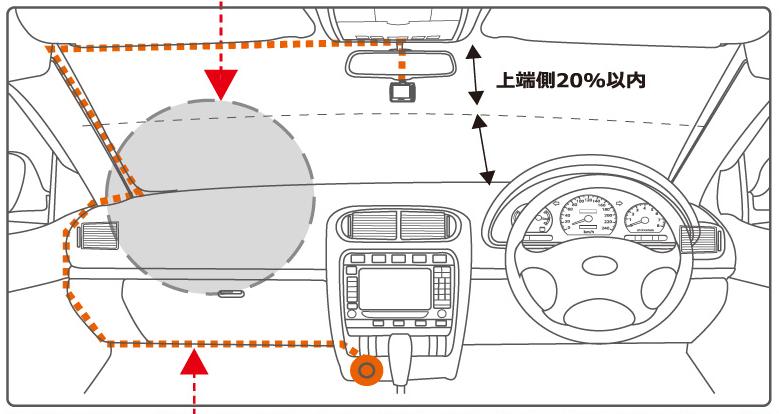 ドラレコGoSafe S70GS1の取り付け