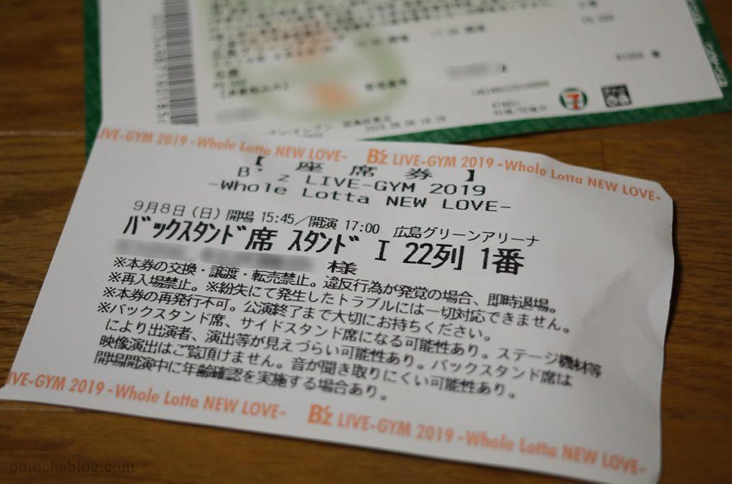 バックステージのチケット