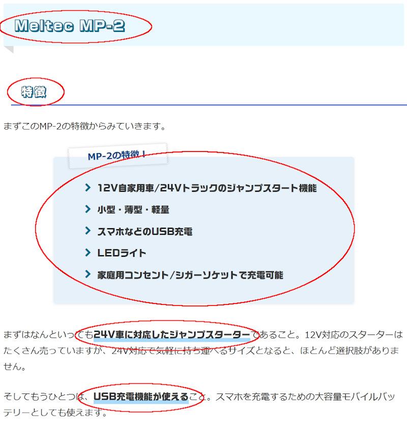 XサーバーのWebフォント使用例