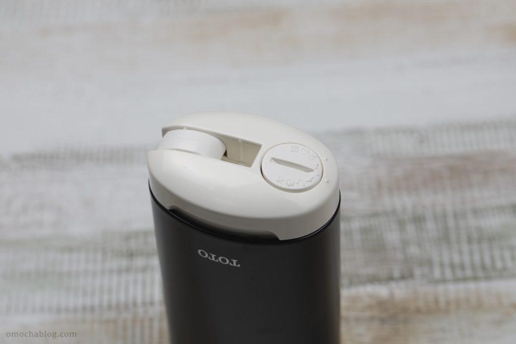 TOTO携帯ウォシュレットの電池蓋