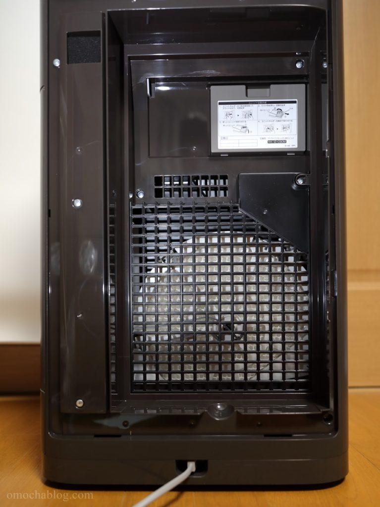 KI-JS70内部