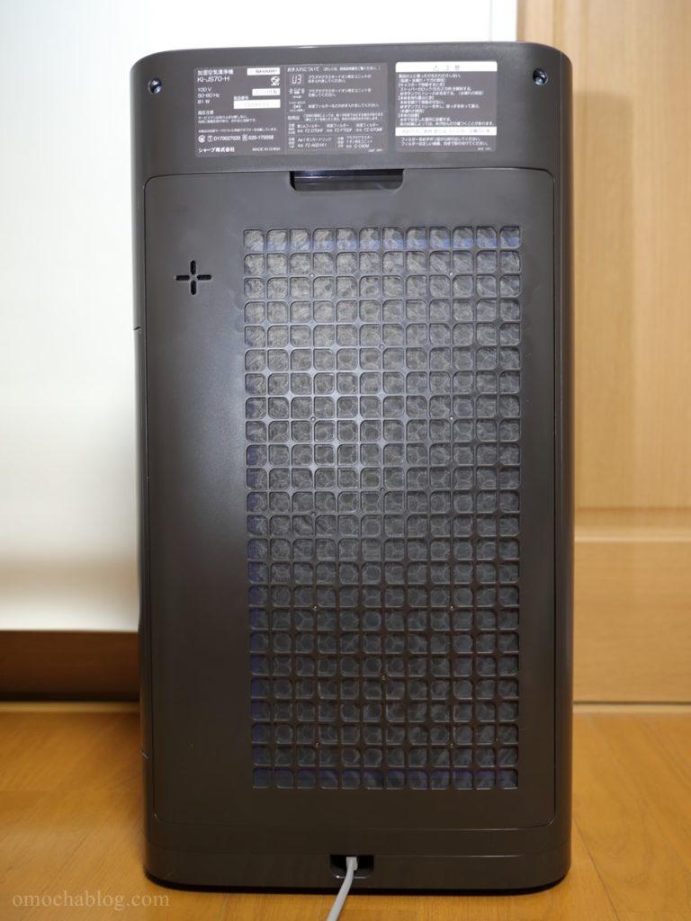 KI-JS70背面