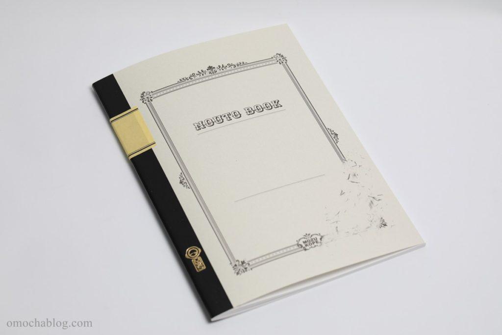 Mozu氏の視覚トリックノートの表紙