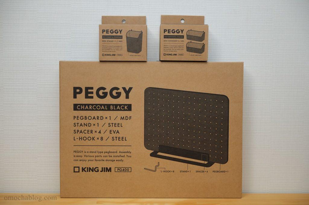 PEGGYの箱