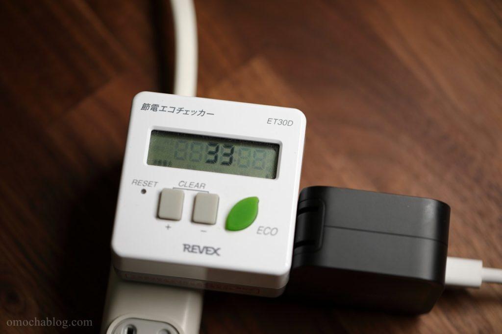 133のPD充電