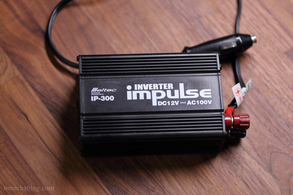 車で100V電源を使うためのコンバーター