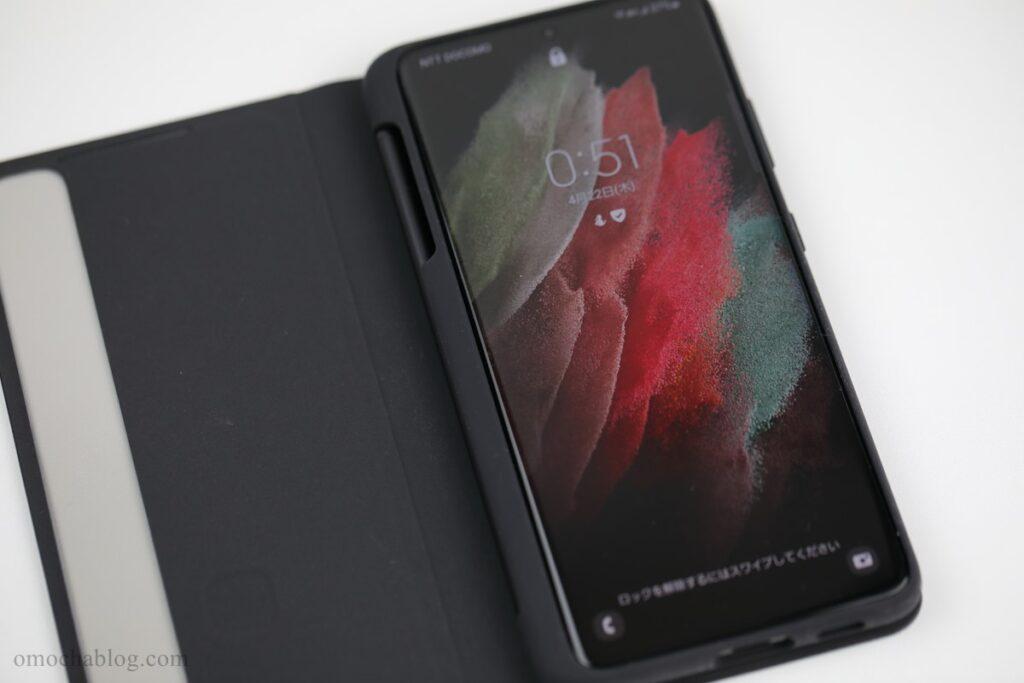 GALAXY S21 Ultra 5G Sペン対応ケース収納